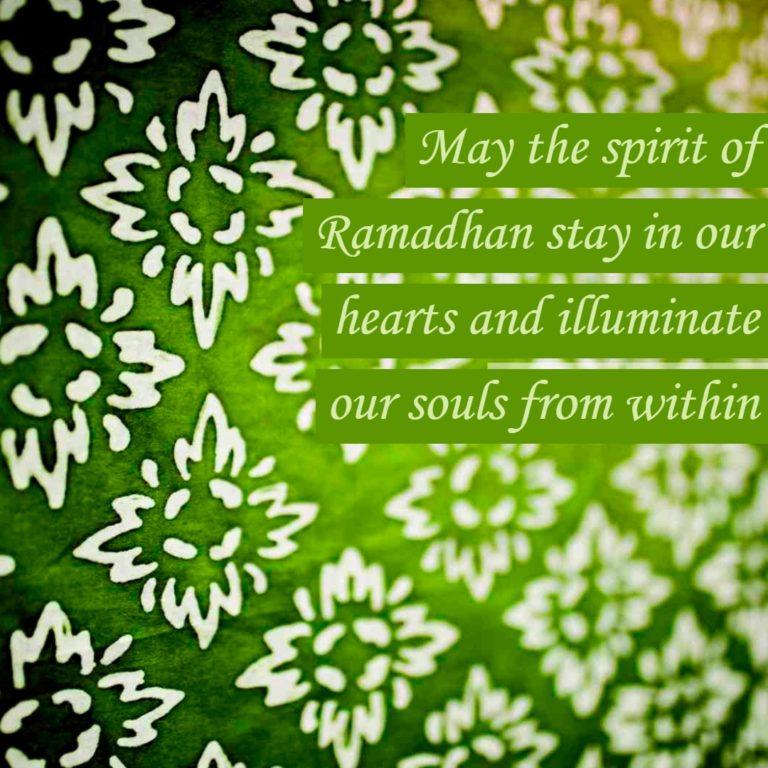 Salam Ramadhan from Gahara